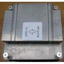 Радиатор CPU CX2WM для Dell PowerEdge C1100 CN-0CX2WM CPU Cooling Heatsink (Дзержинский)