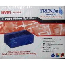 Видеосплиттер TRENDnet KVM TK-V400S (4-Port) в Дзержинском, разветвитель видеосигнала TRENDnet KVM TK-V400S (Дзержинский)