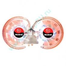 Кулер для видеокарты Thermaltake DuOrb CL-G0102 с тепловыми трубками (медный) - Дзержинский