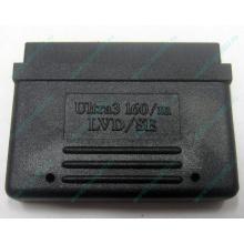 Терминатор SCSI Ultra3 160 LVD/SE 68F (Дзержинский)