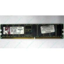 Серверная память 1Gb DDR Kingston в Дзержинском, 1024Mb DDR1 ECC pc-2700 CL 2.5 Kingston (Дзержинский)