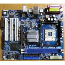 Материнская плата ASRock P4i65G socket 478 (без задней планки-заглушки)  (Дзержинский)