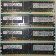 IBM OPT:30R5145 FRU:41Y2857 4Gb (4096Mb) DDR2 ECC Reg memory (Дзержинский)