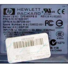 Блок питания 575W HP DPS-600PB B ESP135 406393-001 321632-001 367238-001 338022-001 (Дзержинский)