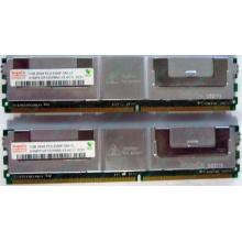Серверная память 1024Mb (1Gb) DDR2 ECC FB Hynix PC2-5300F (Дзержинский)