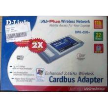 Wi-Fi адаптер D-Link AirPlus DWL-G650+ для ноутбука (Дзержинский)